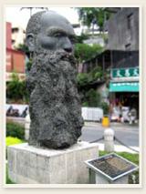 La Estatua de la Rev. Mackay