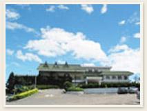 El Club de Golf en Taiwán
