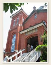 La Iglesia de Tamsui