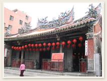 El templo de Fuyou Tamsui