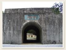 El Fuertes de Huwei 1